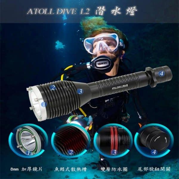 Atolldive-Light-L2-主燈-潛水燈