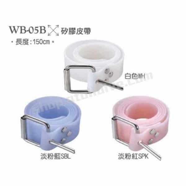 PROBLUE 彩色矽膠配重帶 WB-05B